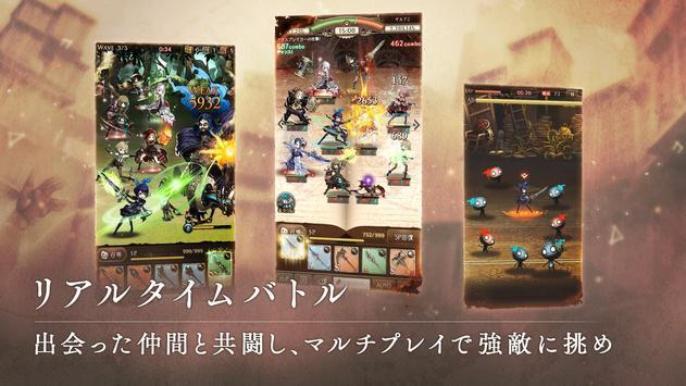 SINoALICE ーシノアリスー screenshot 2