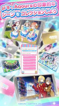 ぷちぐるラブライブ! Screenshot 3
