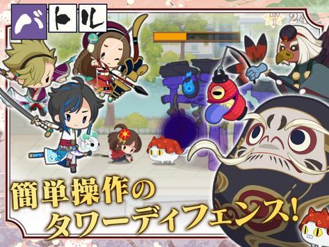 京刀のナユタ スクリーンショット 7