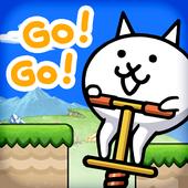 GO!GO!ネコホッピング アイコン