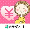 妊娠なうマネー icon