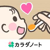 ステップ離乳食 icon