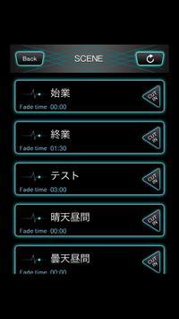NetLED Console screenshot 1