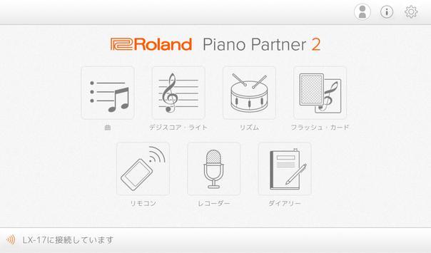 Piano Partner 2 ポスター