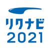 リクナビ2021 アイコン