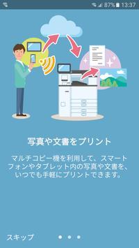 RICOH おきがるプリント&スキャン poster