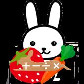 calculator of a pretty rabbit icon
