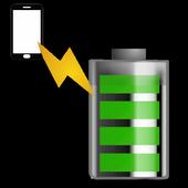 Remote Battery Watcher icon