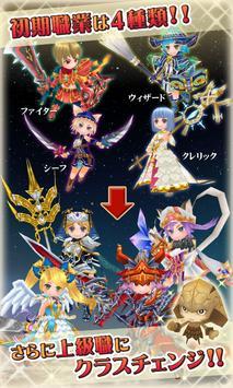 RPGエレメンタルナイツオンライン R【ロールプレイング】 imagem de tela 4