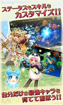 RPGエレメンタルナイツオンライン R【ロールプレイング】 imagem de tela 2