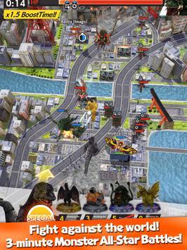 GODZILLA BATTLE LINE screenshot 12