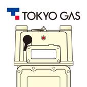 【東京ガス】ガスメーター復帰 icon