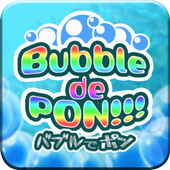 Bubble de Pon icon