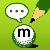みんなでつくるゴルフ用品クチコミサイト my caddie icon