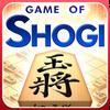金沢将棋 Lite - 50段階のレベルが遊び放題 アイコン