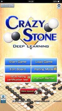 CrazyStone captura de pantalla 6