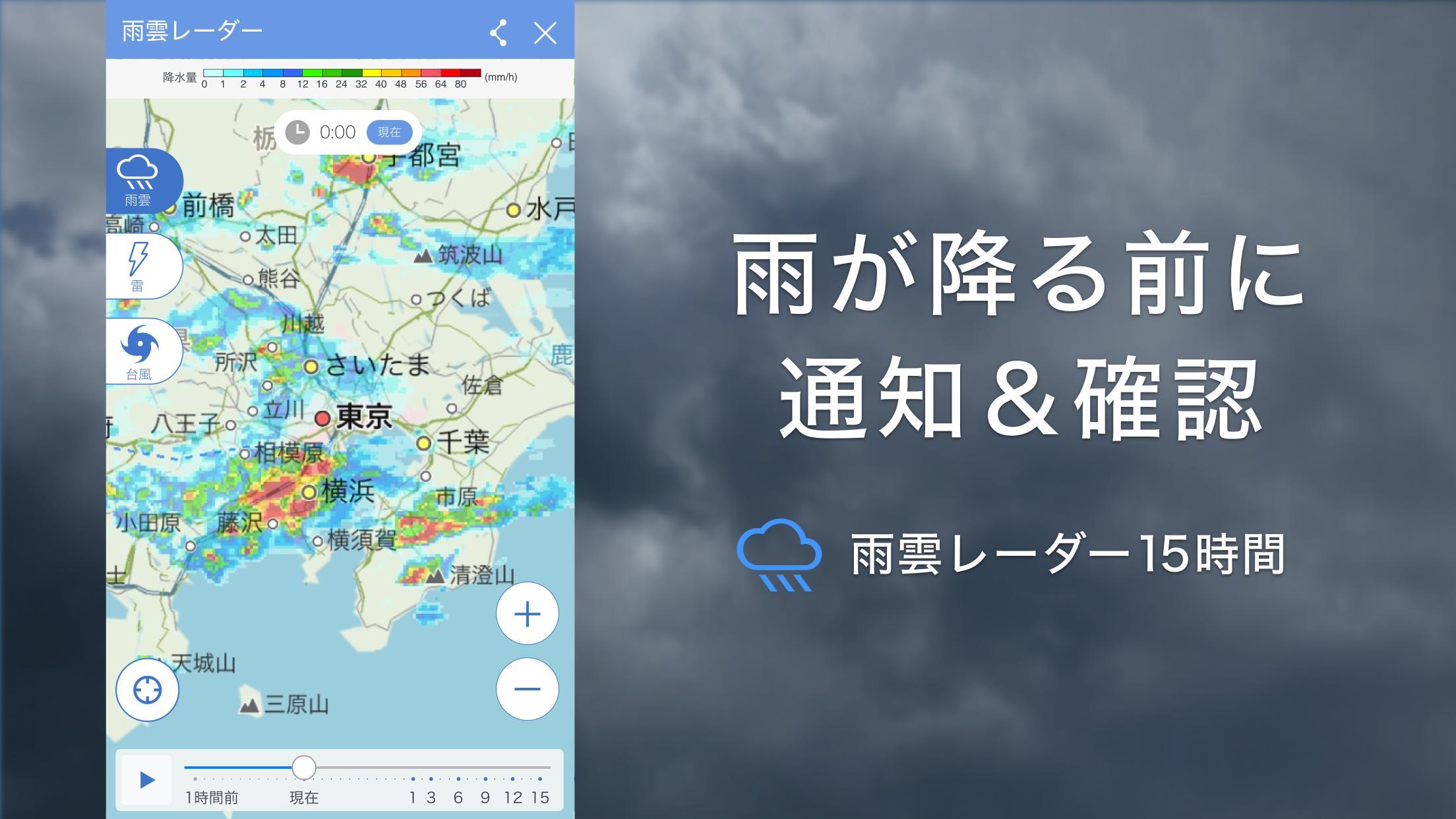 今日 の 天気 小田原