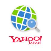 Yahoo!ブラウザー:検索アプリ on pc