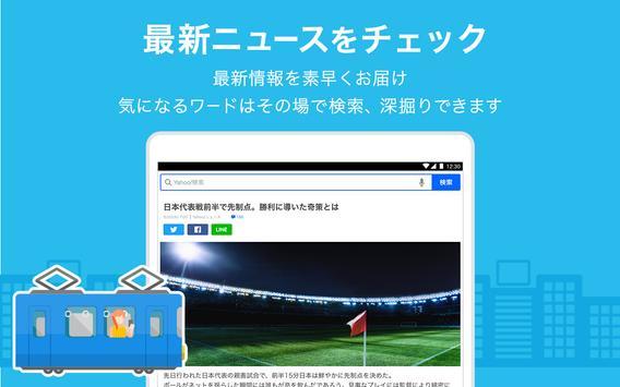 Yahoo! screenshot 15