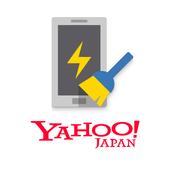 自動最適化でスマホをサクサク!節電で電池長持ち&容量スッキリ Yahoo!スマホ最適化ツール アイコン