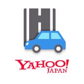 Yahoo!カーナビ -【無料ナビ】渋滞情報も地図も自動更新 icon