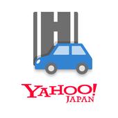 Yahoo!カーナビ -【無料ナビ】渋滞情報も地図も自動更新 アイコン