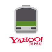 Yahoo!乗換案内 無料の時刻表、運行情報、乗り換え検索 icon