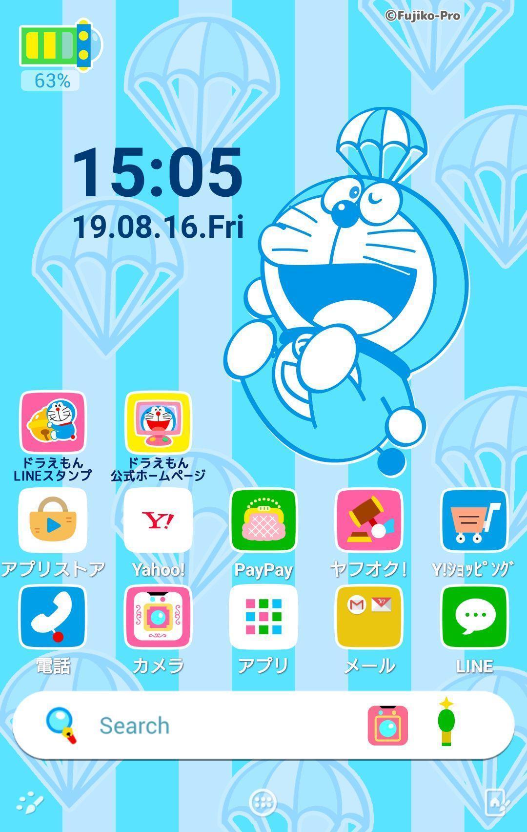 ドラえもん 壁紙きせかえ For Android Apk Download