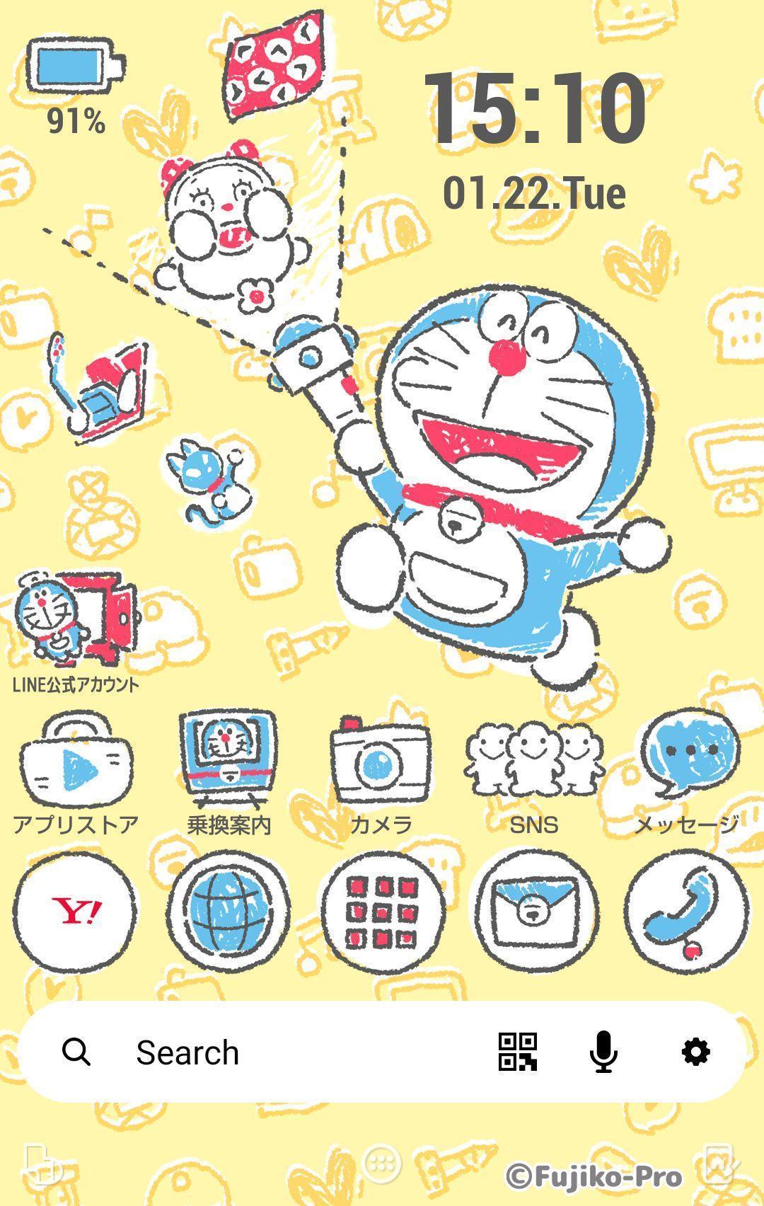 ドラえもん ドラミちゃん 壁紙きせかえ For Android Apk Download