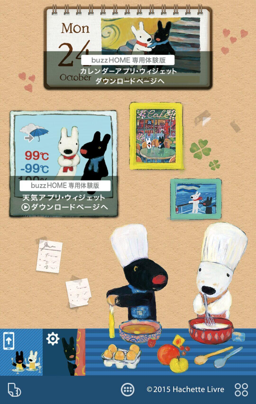 リサとガスパール 壁紙きせかえ For Android Apk Download
