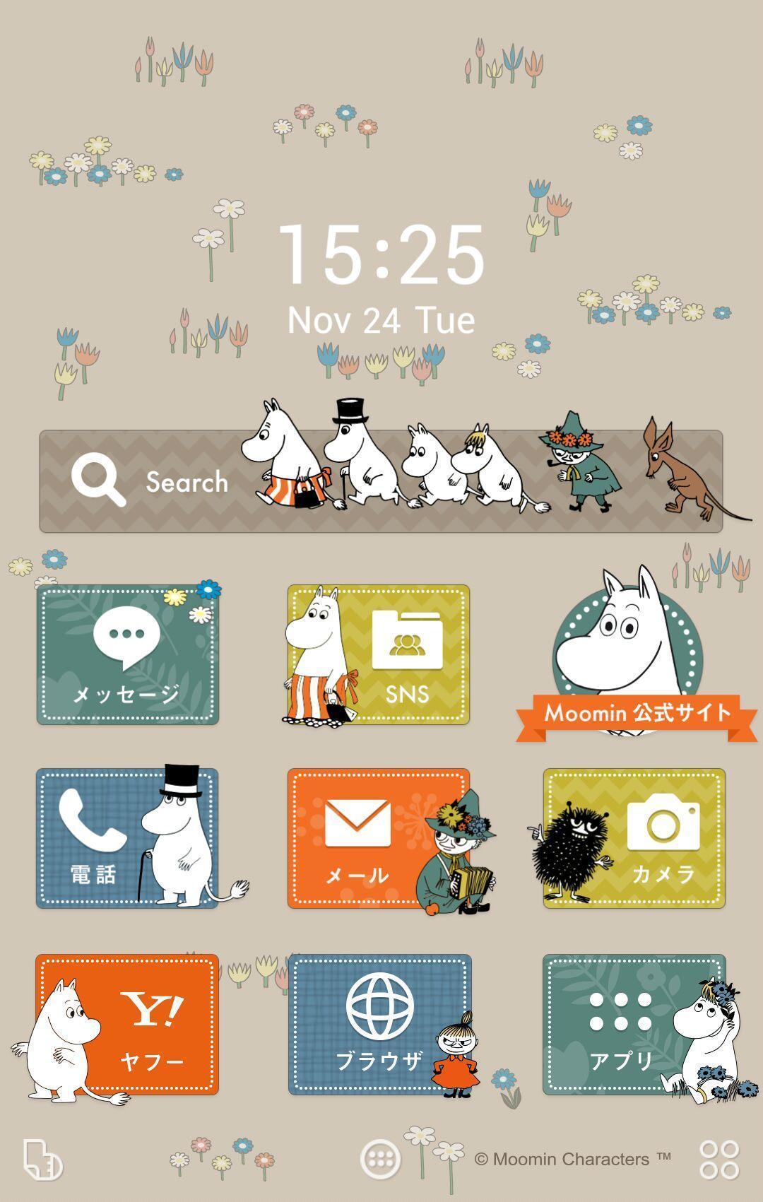 Android 用の ムーミン 壁紙きせかえ Apk をダウンロード