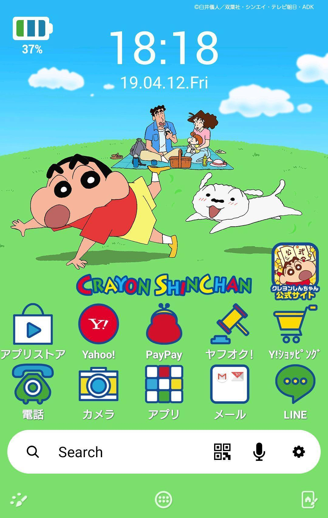 クレヨンしんちゃん 壁紙きせかえ Cho Android Tải Về Apk