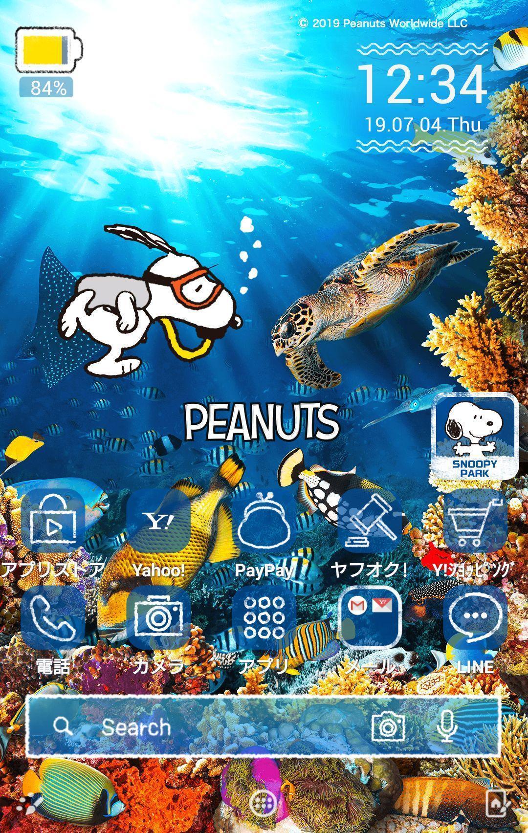 スヌーピー 壁紙きせかえ 夏の海 For Android Apk Download