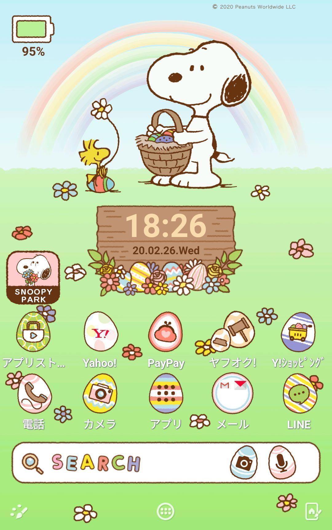 スヌーピー 壁紙きせかえ イースター For Android Apk Download