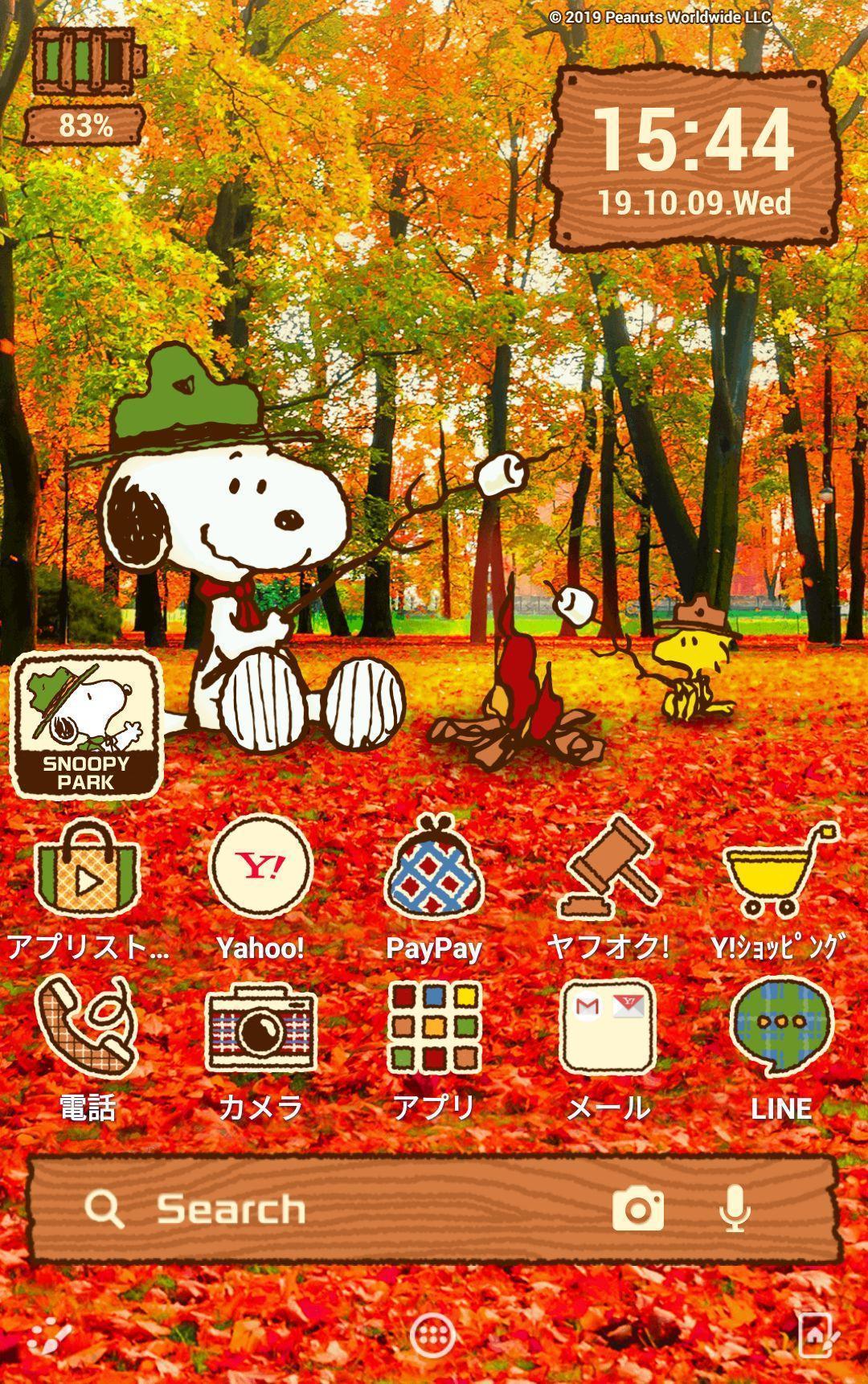 スヌーピー 壁紙きせかえ 秋の紅葉 Fur Android Apk Herunterladen