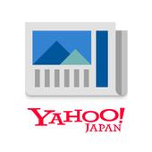Yahoo!ニュース 地震などの災害速報と防災通知、エンタメ情報、24時間ライブの動画ニュースも無料 on pc