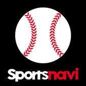 スポナビ プロ野球速報 icon