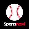 スポナビ 野球速報 圖標