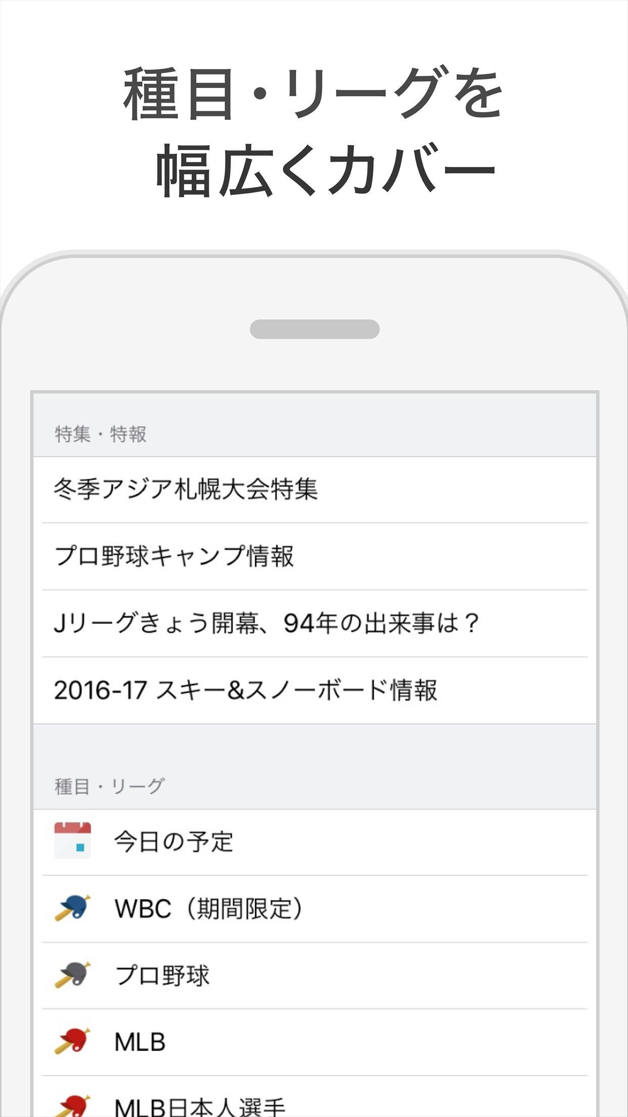 ニュース 速報 ナビ