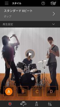 スマートピアニスト スクリーンショット 3
