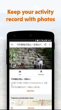 YAMAP(ヤマップ)| 遭難防止に役立つ登山・アウトドア用GPSアプリ スクリーンショット 4