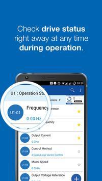 DriveWizard Mobile скриншот 1