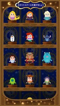 ディズニー マイリトルドール - 小さなディズニーキャラクターと着せ替えが楽しめるアバターアプリ screenshot 6
