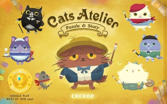 Cats Atelier screenshot 6