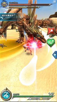 ドラゴンプロジェクト スクリーンショット 5