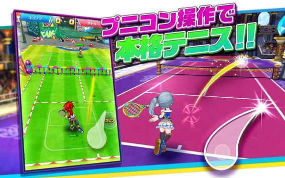 白猫テニス تصوير الشاشة 1