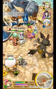 白猫プロジェクト screenshot 5