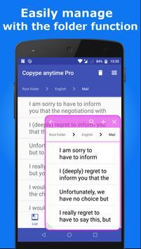Copy&Paste & Memo&Launcher pro screenshot 1