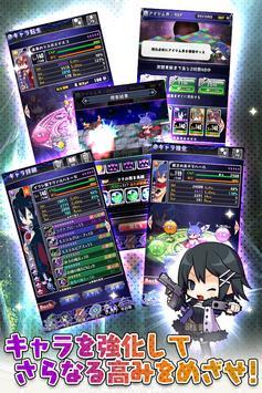 【SRPG】魔界ウォーズ スクリーンショット 3