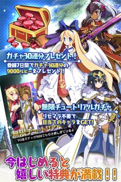 【SRPG】魔界ウォーズ スクリーンショット 1